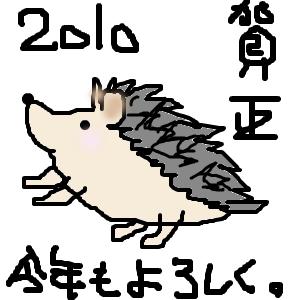 Cocolog_oekaki_2010_01_01_22_21